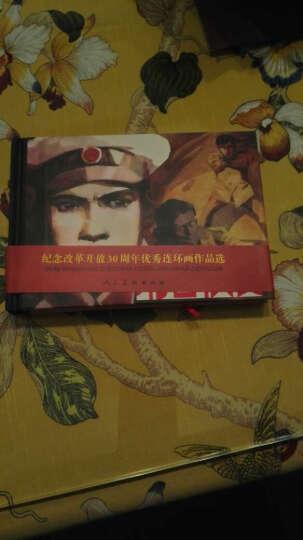 刑警队长/纪念改革开放30年优秀作品 晒单图