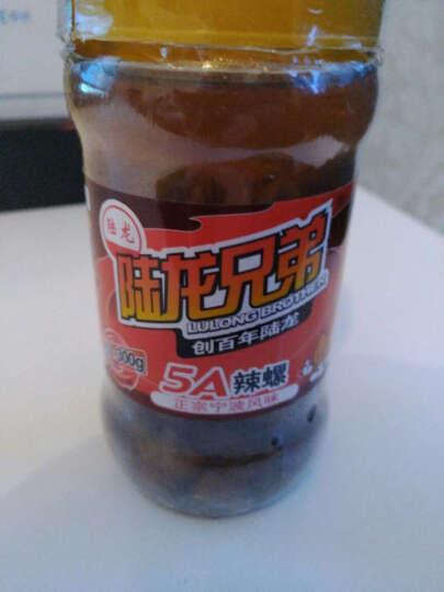 陆龙兄弟辣螺 去壳酱海螺 5A辣螺 300g/瓶 开盖即食 海鲜水产 晒单图