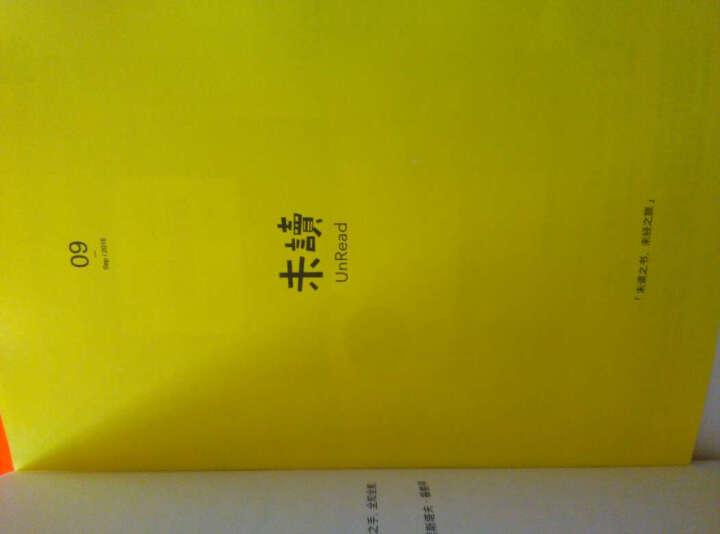 华生手稿:罪恶的艺术 晒单图