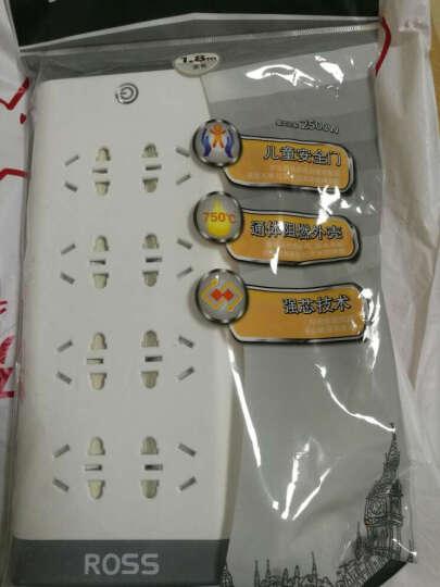 罗尔思(ROSS)W40(30)四位四孔多用儿童防护节能防火插座 插线板插排排插接线板拖线板开关插座 全长3米 晒单图