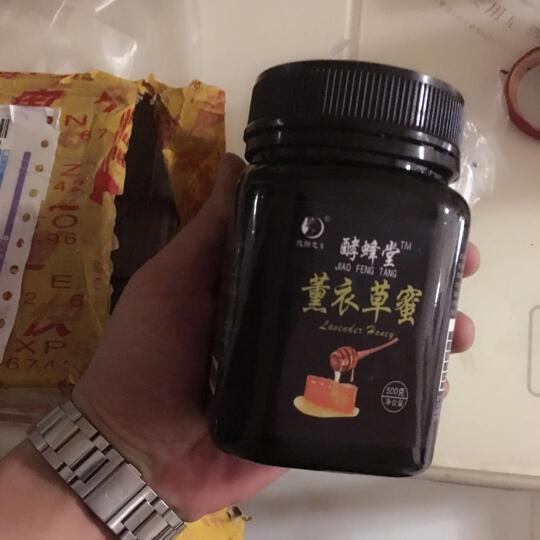 统酵元素 酵蜂堂 枣花蜜 槐花蜜 枸杞蜜 百花蜜蜂蜜 品质蜂蜜 晒单图