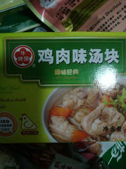 【3盒】}烹饪食材调味料台湾牛头牌鸡肉味汤块盒速食汤火锅汤料66g/盒  晒单图