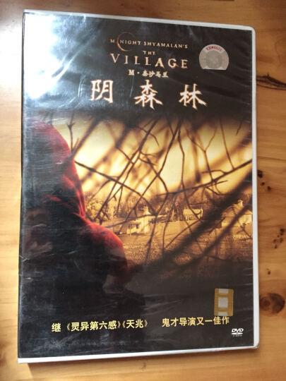 阴森林(DVD5) 晒单图