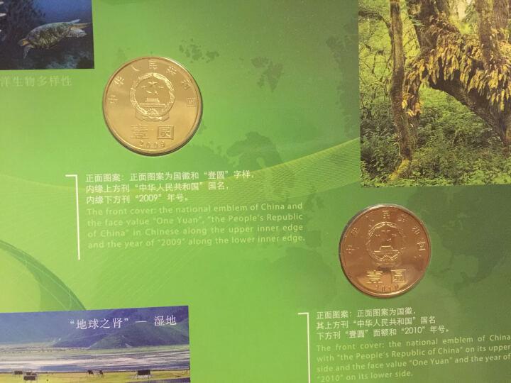 上海集藏 内蒙古自治区成立40周年流通纪念币 晒单图