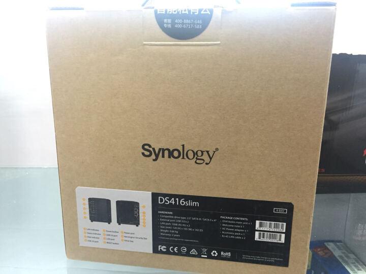 群晖(Synology)DS1517+(2GB) 内存 四核心 5盘位NAS网络存储服务器 (无内置硬盘 ) 晒单图