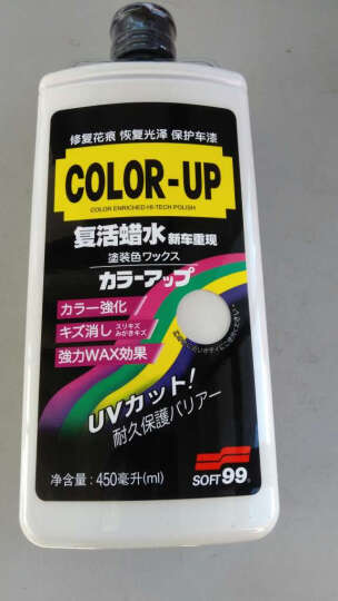 SOFT99 速特光辉水蜡 去污抛光 上光 除锈 汽车蜡 晒单图