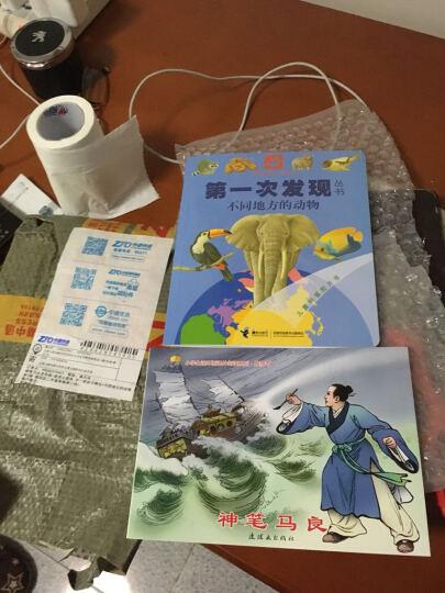 神笔马良连环画+我想去看海 不一样的卡梅拉+不同地方的动物 套装3册      二年级寒假推 晒单图