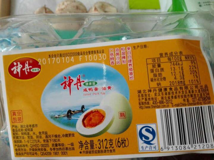 神丹 油黄咸鸭蛋 6枚*52g 晒单图