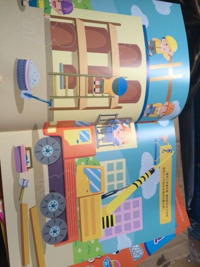 儿童职业体验趣味贴纸书:我想当建筑师 晒单图