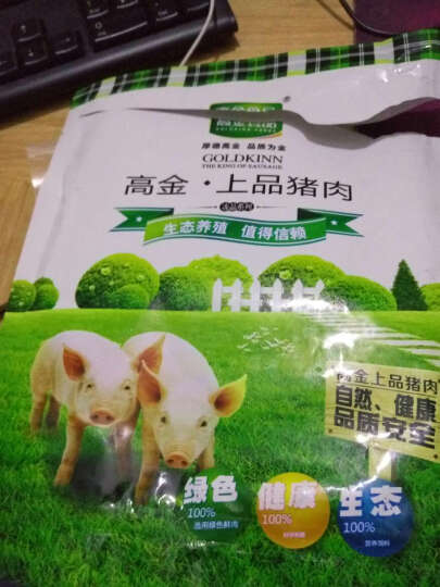 高金食品 猪蹄块 400g/袋 晒单图