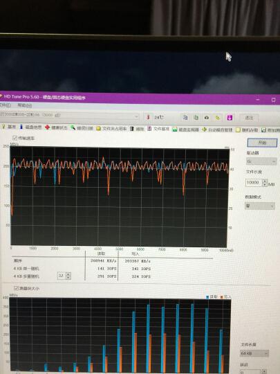 希捷(Seagate)3TB 64MB 7200RPM 台式机机械硬盘 SATA接口 希捷酷鱼BarraCuda系列(ST3000DM008) 晒单图