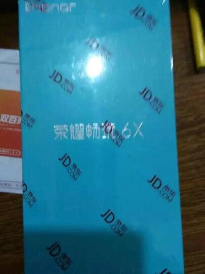 【联通赠费版】荣耀 畅玩6X 4GB+64GB 全网通4G手机 尊享版 铂光金 晒单图