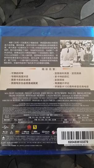 杀死一只知更鸟 (蓝光碟 BD50)(京东特价专卖) 晒单图