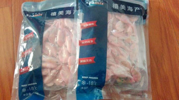 京鲁远洋 冷冻阿拉斯加雪蟹蟹肩 200g 盒装 海鲜水产 晒单图