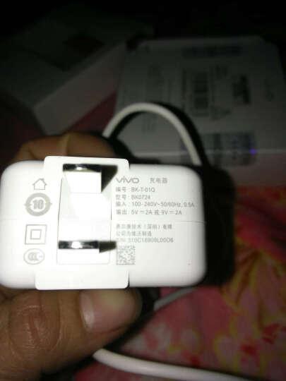 vivo手机x7plus Xplay6 X5 X6 Y67 X9 Y51 原装数据线充电线 盒装9V2A输出闪充充电头+数据线 晒单图