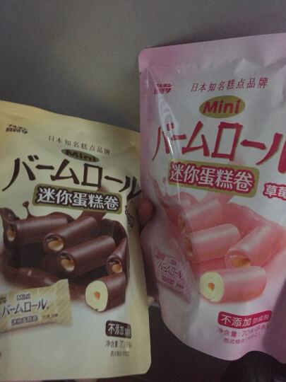 波路梦 迷你蛋糕卷 牛奶/巧克力/草莓 日本知名糕点品牌芭慕卷西式糕点下午茶点心 草莓味70g 晒单图