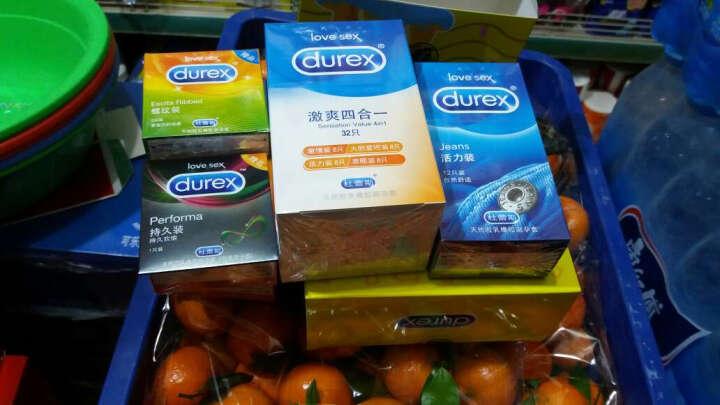 杜蕾斯(Durex) 避孕套 精选52只含赠品 超薄空气延时持久螺纹润滑 安全套男用 情趣性用品 套上爱定制款 晒单图