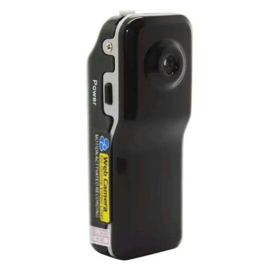 摄徒 MD89S摄像机高清录像机无线摄像头航拍运动DV便携袖珍小型儿童数码相机 2小时录像  无内存卡 晒单图