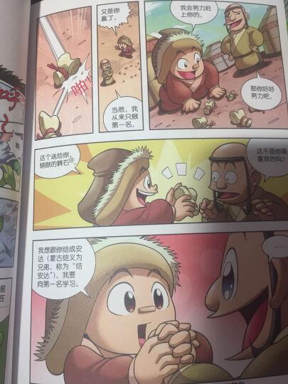 植物大战僵尸2武器秘密之神奇探知历史漫画·明朝(上) 晒单图