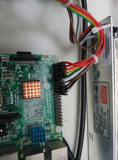 3C-GO 2路继电器模块 单片机开发板电子配件 带光耦保护继电器 5V 晒单图