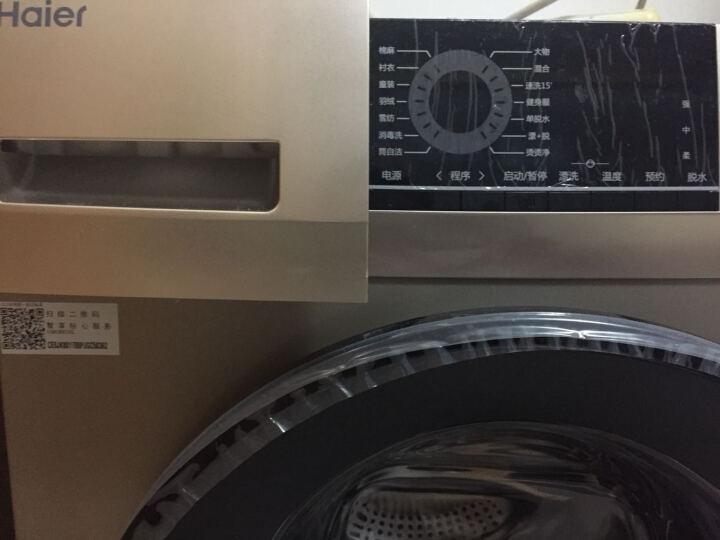8公斤变频滚筒洗衣机