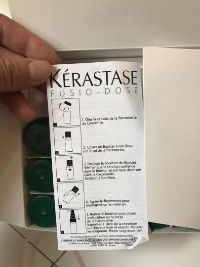 卡诗(KERASTAS) 活力胶结物精华液护发精油护发素 强韧脆弱营养修护染烫受损毛躁发质强化发芯 顺柔精华液 12ml*1 晒单图