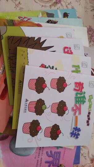 海豚绘本花园:亲子阅读图画书系(0-3岁)(套装全10册) 晒单图