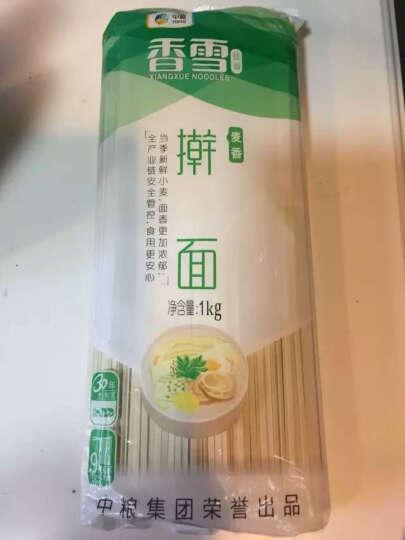 香雪 鸡蛋面 挂面 中粮出品180g 晒单图