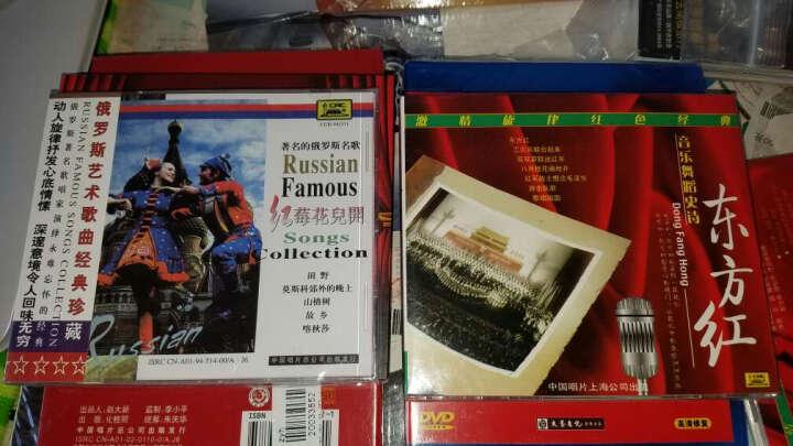 著名的俄罗斯名歌:红莓花儿开(CD)(国外引进版) 晒单图