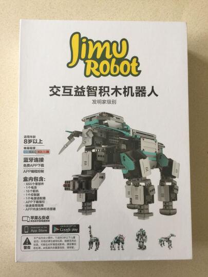 优必选(UBTECH) 【官方授权专卖店】优必选Jimu发明家积木智能机器人玩具 Jimu发明家 晒单图