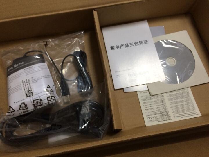 戴尔(DELL)XPS8910-R15N8游戏台式电脑主机(i5-6400 8G 1T GT730 2G独显 DVD 三年上门 Win10) 晒单图