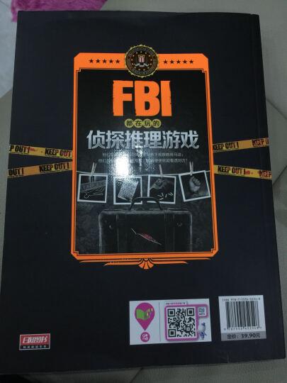 FBI都在玩的侦探推理游戏 晒单图