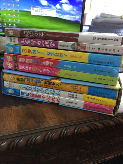 每天懂点孩子心理学2册 3-6-8岁幼儿童教育心理学书籍 情商育儿百科家庭儿童教育书 晒单图