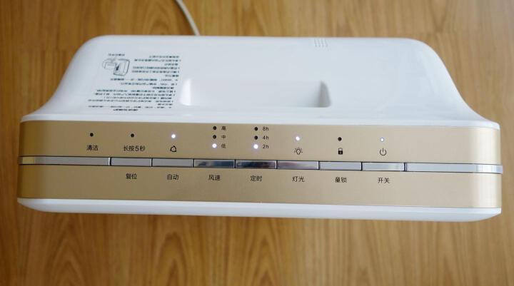 大松(TOSOT) KJ200F-A01空气净化器家用/办公室静音节能终身无耗材除 晒单图