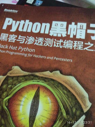 包邮 Python绝技:运用Python成为黑客+Python 黑帽子:黑客与渗透测试 晒单图