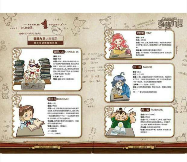 不可思议事件簿(1-3)(套装共3册) 晒单图