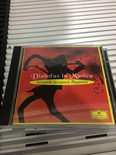 帕格尼尼:魔鬼的颤音/ 阿卡多(CD)4498582 晒单图