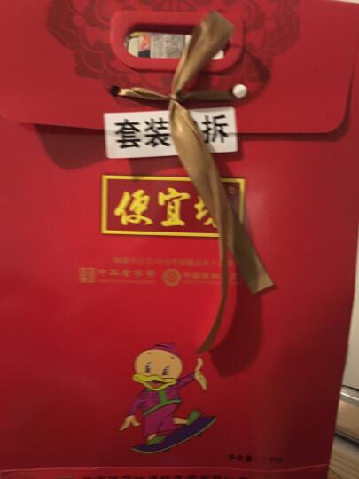 便宜坊北京烤鸭 特产 中华老字号 富贵礼盒套装 含鸭翅鸭掌鸭饼鸭酱共1350g 晒单图