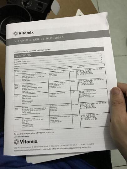 维他密斯(Vitamix)料理机 TNC5200(黑色)破壁机 美国进口 人气款 厨房料理 婴儿辅食 切菜绞肉 榨汁搅拌 晒单图