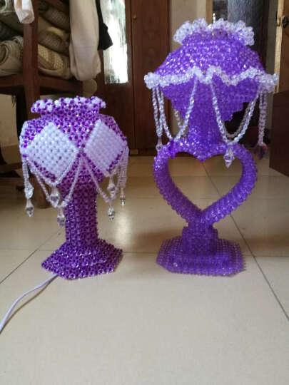 手工串珠材料包婚庆用品家居爱心台灯材料包送教程 NC紫 晒单图
