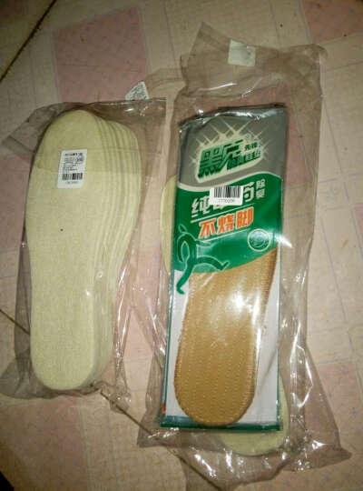 珍誉 透气吸汗冬季羊毛毡保暖鞋垫(5双装)42码 晒单图