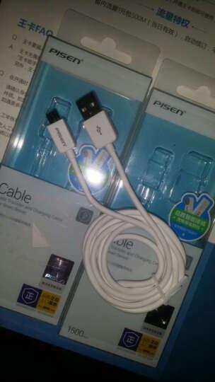 品胜 数据充电线二代 Micro USB 安卓接口手机数据线/充电线 0.8米黑色适于三星/小米/魅族/索尼/HTC/华为等 晒单图