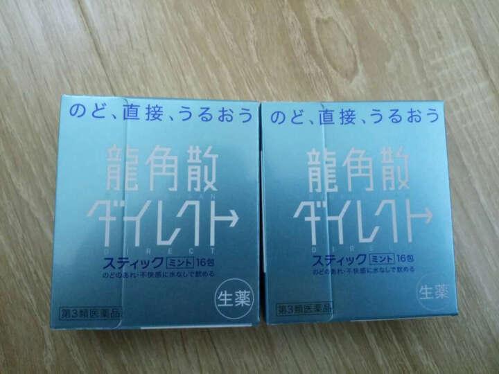 日本龙角散缓解喉咙痛止咳化痰清喉糖果多种口味 芒果味润喉糖薄荷味粉末止咳糖/港版龙角散 龙角散原味一条装18614 晒单图