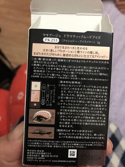 SHISEIDO 资生堂心机彩妆星魅眼影BR354 晒单图