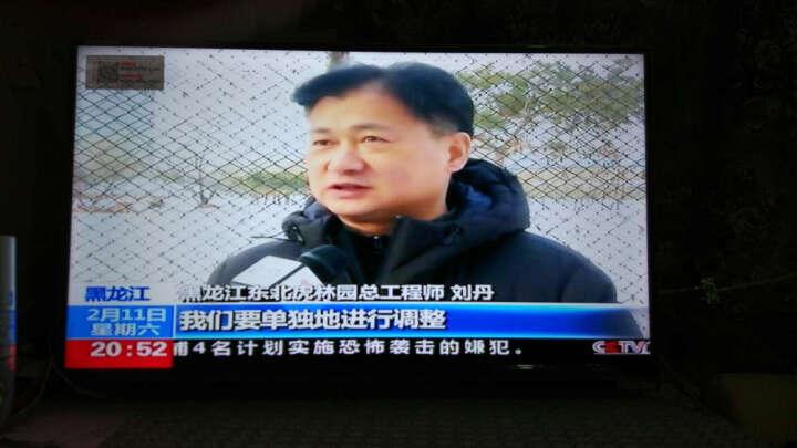暴风TV 45F 45英寸64位4K HDR超清智能液晶电视机 人工智能语音超薄平板网络电视wifi 晒单图