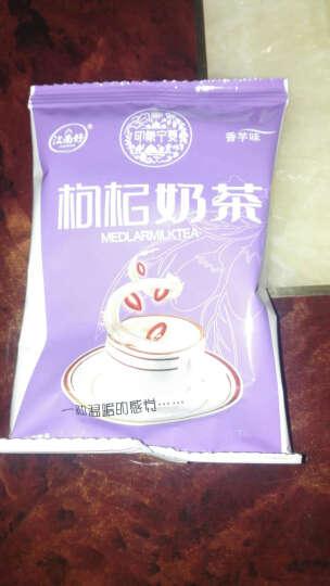 江南好 枸杞奶茶 早餐速溶奶茶 代餐饮料速溶奶茶 混合装16包 晒单图