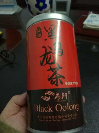 尚轩 买1发3 黑乌龙茶 高浓度 油切黑乌龙茶叶 150g/罐 晒单图