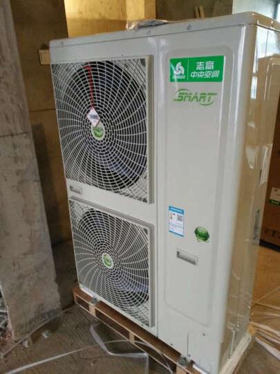 志高(CHIGO)GCHV家用中央空调多联机 一拖多嵌入式 直流变频小多联 风管机1级能效10年包修 V80WA  大3匹一拖二变频适用60-80㎡ 晒单图