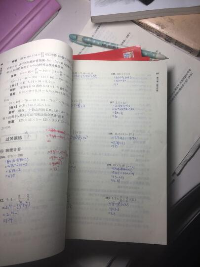 2017百题大过关.小升初英语:阅读与写作百题(修订版) 晒单图