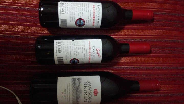 京东海外直采 澳大利亚进口 洛神山庄赛美容长相思白葡萄酒 750ml 晒单图